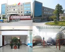 中环化工-基地
