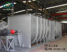 浙江绍兴卧式双螺旋混合器的案例展示。