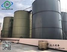 衢州的立式玻璃钢储罐的案例分析。