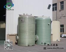 浙江的玻璃钢容器的案例分析。