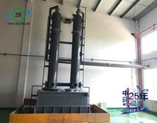 【案例分享】——衢州PVC废气吸收装置