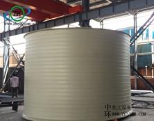 ppH设备在电镀污泥处理行业中的案例展示