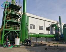 【案例分享】:杭州中环PPH逆喷洗涤技术在铸造行业的使用