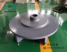 【案例分析】中环萃取箱搅拌桨在冶炼行业中使用情况