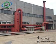 案例分析 | 浙江钢结构厂废气治理工程案例