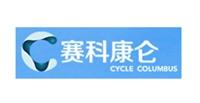 中环化工合作伙伴-北京赛科