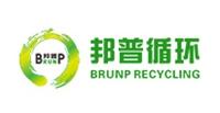 中环化工合作伙伴-广东邦普循环科技有限公司