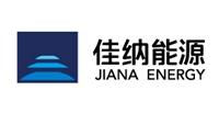 中环化工合作伙伴-广东佳纳能源科技有限公司