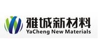 中环化工合作伙伴-湖南雅城新材料有限公司