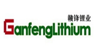 中环化工合作伙伴-江西赣锋锂业股份有限公司