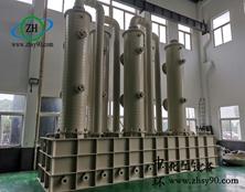 【工程案例】杭州中环PPH氮氧化物吸收装置在冶炼行业中的应用