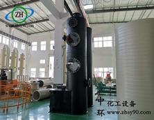 【工程案例】杭州中环HDPE酸雾吸收塔在生物医药行业中的应用
