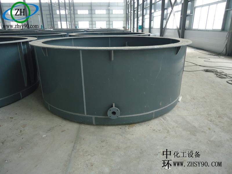 聚氯乙烯(PVC)反应釜
