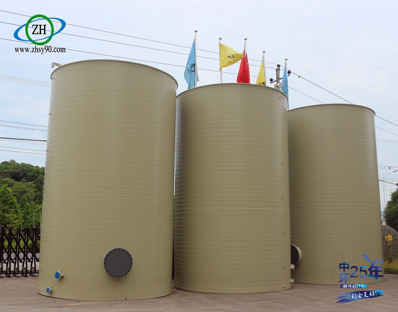 PPH硫酸储罐
