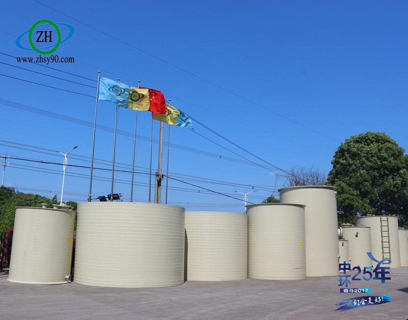聚丙烯硫酸(pp)储罐