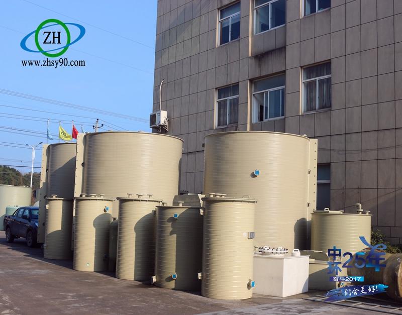 塑料化工储蓄罐