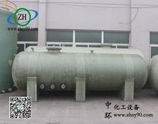 聚氯乙烯复合玻璃钢储罐