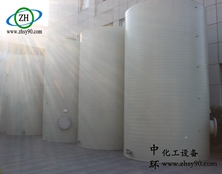 三元材料洗涤水罐
